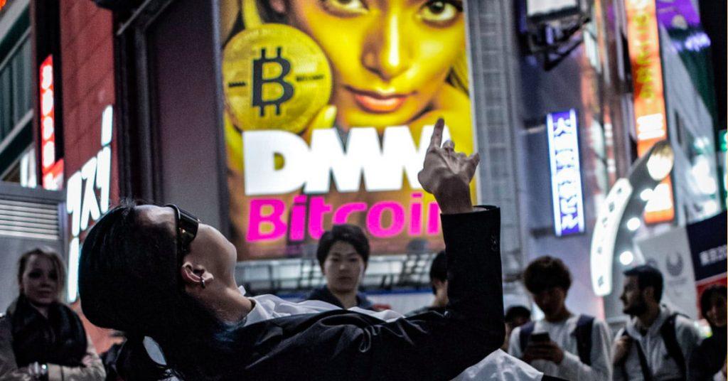 CryptoMining-Europa-Andrea-Biraghi